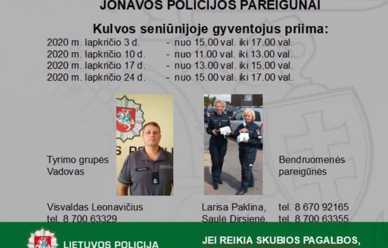 Kulvos gyventojų susitikimas su Jonavos r. policijos pareigūnais