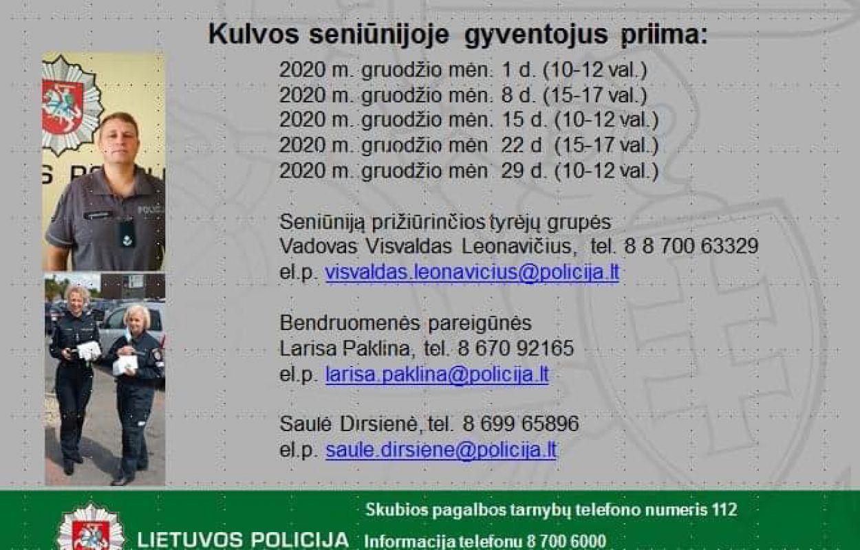 Informacija dėl policijos ekipažo Kulvos seniūnijoje